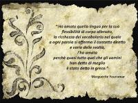 Marguerite_Yourcenar